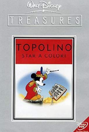 Topolino star a colori. Volume 1