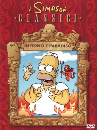 I Simpson. Inferno e paradiso