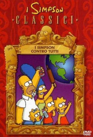 I Simpson. I Simpson contro tutti